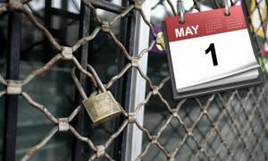 Πρωτομαγιά: Τι ισχύει για την αργία και τις αμοιβές των εργαζομένων