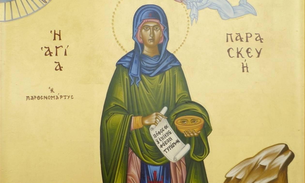 Δέος: Η Αγία Παρασκευή θεράπευσε νεαρή blogger