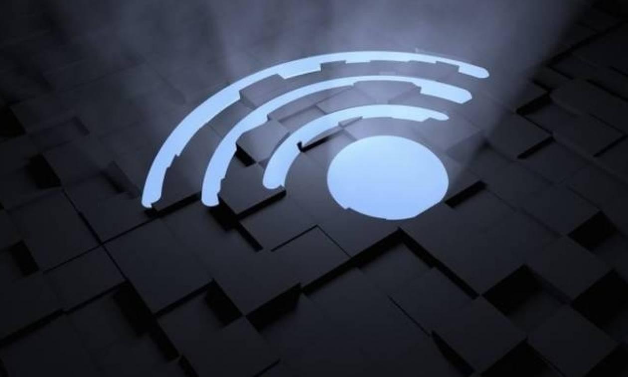 Δείτε πώς μπορείτε να έχετε παντού δωρεάν internet με δυο μόνο κινήσεις!