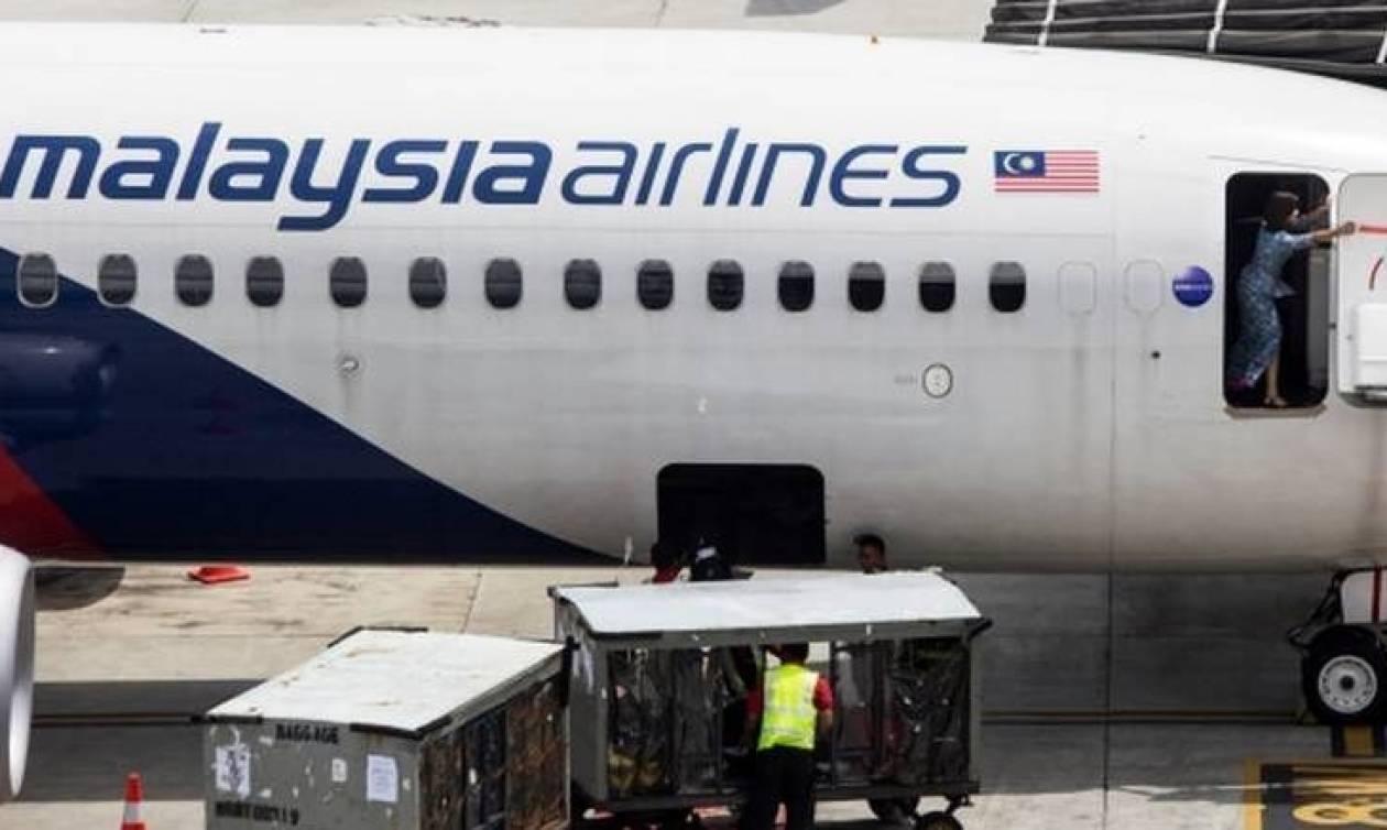 Malaysia Airlines: Έψαχναν σε λάθος σημείο το «εξαφανισμένο» αεροσκάφος