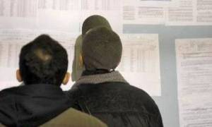 Θέσεις εργασίας: Δείτε τις επόμενες προκηρύξεις του ΑΣΕΠ για μόνιμους μέχρι το καλοκαίρι