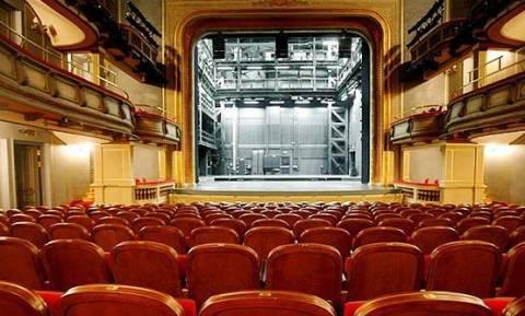 Κλείνει την ερχόμενη Πέμπτη το Εθνικό Θέατρο