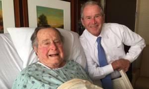 ΗΠΑ: Στο νοσοκομείο θα παραμείνει ο Τζορτζ Μπους ο πρεσβύτερος
