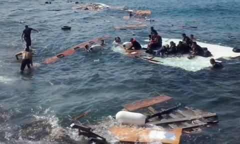 Число погибших в результате крушения лодки, перевозившей мигрантов, достигло 16 человек