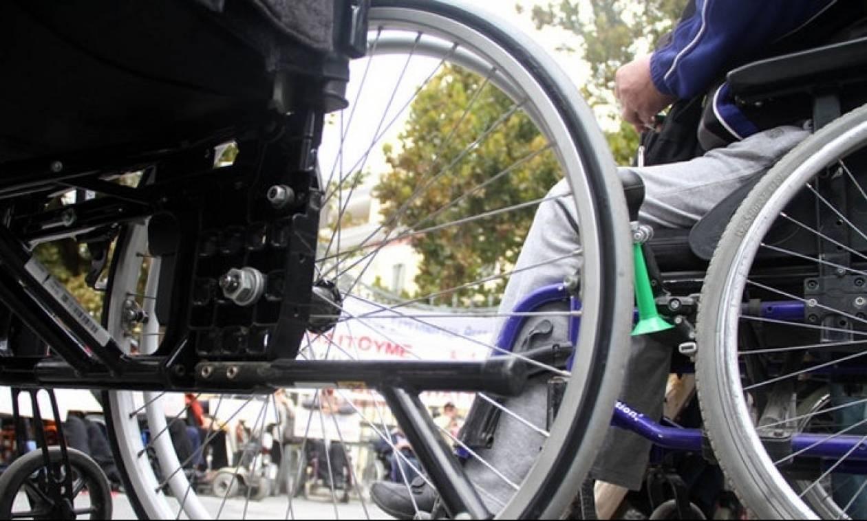 Κραυγή αγωνίας των Ατόμων με Αναπηρία: Κύριε Τσίπρα, προστατέψτε μας!