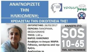 Έκλαψε όλη η Κρήτη: «Θαύμα» με γυναίκα που αγνοούνταν για δέκα ολόκληρα χρόνια