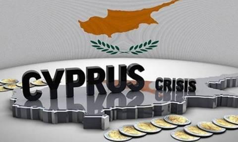 Αξιωματούχος ΕΕ: «Η Κύπρος πέτυχε ανάκαμψη, αλλά συνεχίζονται οι προκλήσεις»