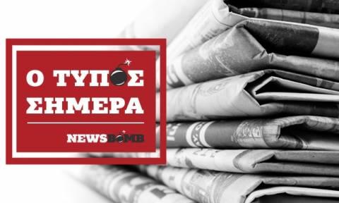 Εφημερίδες: Διαβάστε τα πρωτοσέλιδα των εφημερίδων (26/04/2017)