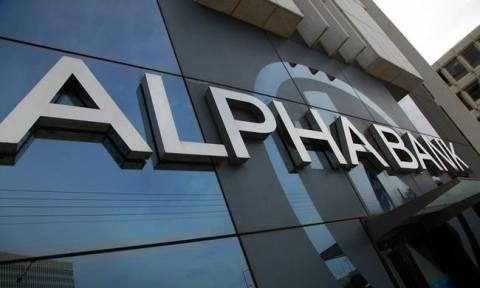 Νέο Mobile Banking app από την Alpha – Εύχρηστο και με υψηλά επίπεδα ασφάλειας