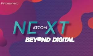 Την Παρασκευή 19 Μαΐου το ATCOM Next'17