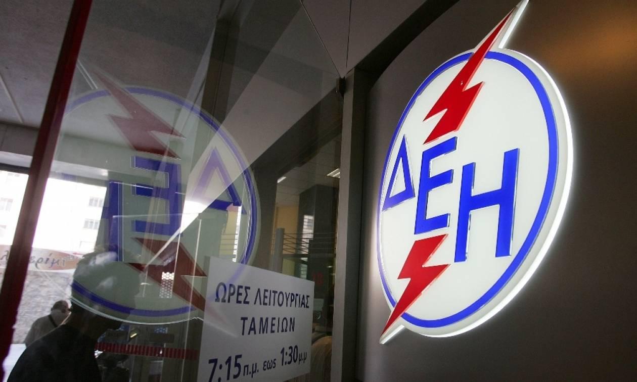 ΔΕΗ: Έτσι θα πληρώσετε λιγότερα χρήματα για το ηλεκτρικό ρεύμα