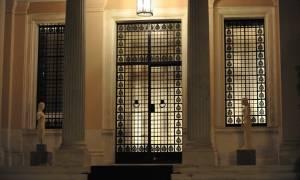 Μαξίμου: Ολοκληρώθηκε η κρίσιμη σύσκεψη υπό τον Αλέξη Τσίπρα για την διαπραγμάτευση