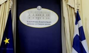 «Λύπη και ανησυχία» στο υπουργείο Εξωτερικών για την κρίση στα Σκόπια