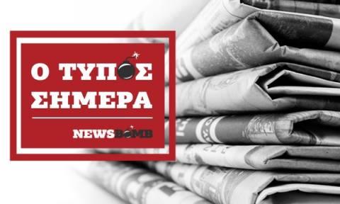 Εφημερίδες: Διαβάστε τα πρωτοσέλιδα των εφημερίδων (28/04/2017)