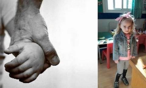 Ραγδαίες εξελίξεις στην υπόθεση απαγωγής της 4χρονης στην Κύπρο - Χειροπέδες σε τέσσερα άτομα