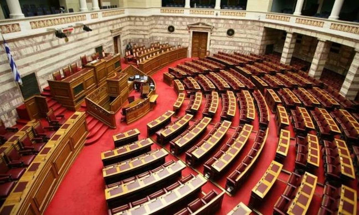 Βουλή: Υπερψηφίστηκε η τροπολογία στο νομοσχέδιο για τον εξωδικαστικό συμβιβασμό