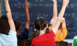Προσοχή! Αυτά τα σχολεία θα παραμείνουν κλειστά την Τετάρτη