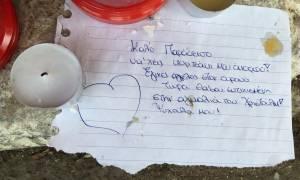 Συγκλονίζουν τα μηνύματα για τη μικρή Στέλλα στο σημείο όπου βρέθηκε νεκρή (pics)