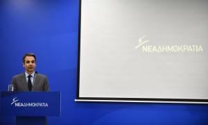 Μητσοτάκης: Η αποχώρηση της Βρετανίας από την ΕΕ δεν σημαίνει αποχώρηση από την Ευρώπη