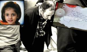 Στέλλα Εικοσπεντάκη - Αποκάλυψη: Έτσι «έσπασε» ο δολοφόνος και ομολόγησε στους αστυνομικούς