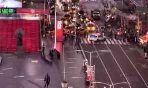 ΗΠΑ: Συναγερμός στη Νέα Υόρκη - Εκκενώνονται δρόμοι
