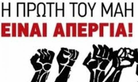 В Греции проходят первомайские забастовки