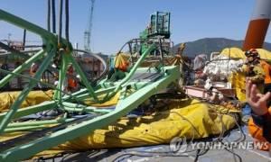 Τραγωδία στη Νότια Κορέα: Γερανός καταπλάκωσε δεκάδες εργάτες σε ναυπηγείο (Pics)