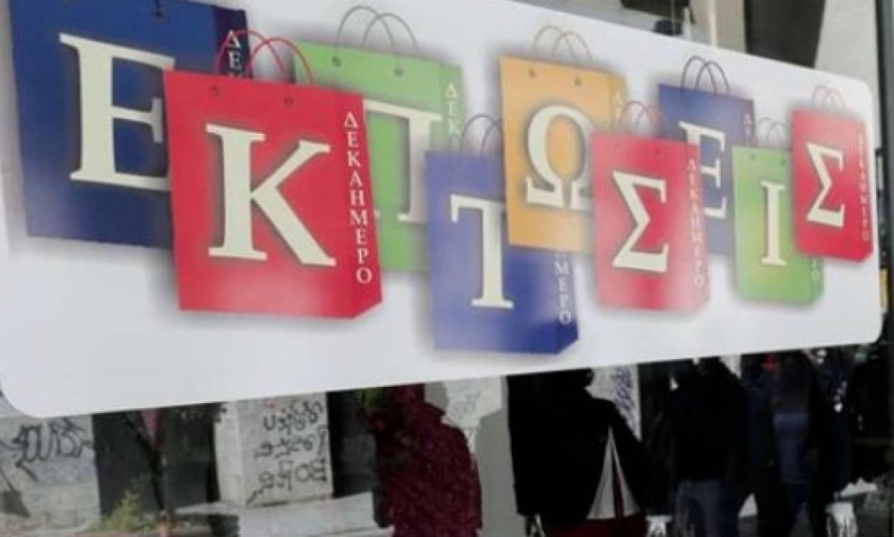 Αρχίζουν οι ενδιάμεσες εκπτώσεις – Ποια Κυριακή θα είναι ανοιχτά τα καταστήματα