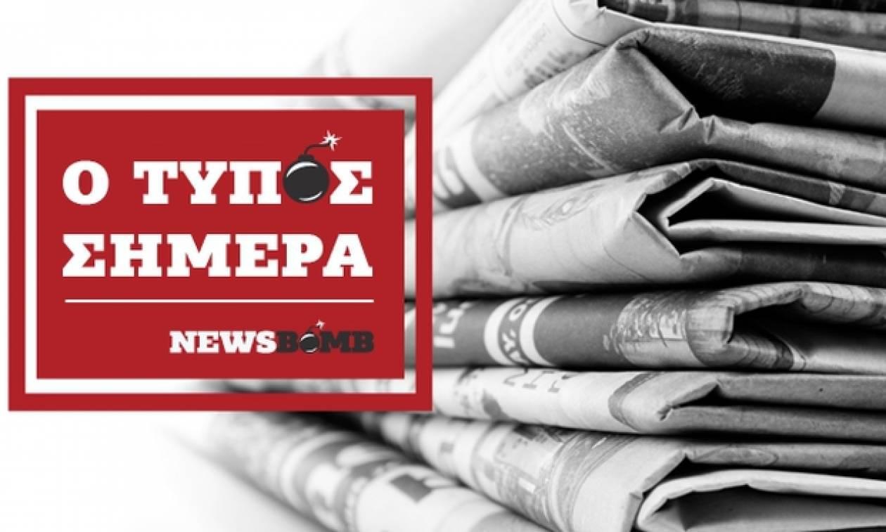 Εφημερίδες: Διαβάστε τα πρωτοσέλιδα των εφημερίδων (02/05/2017)