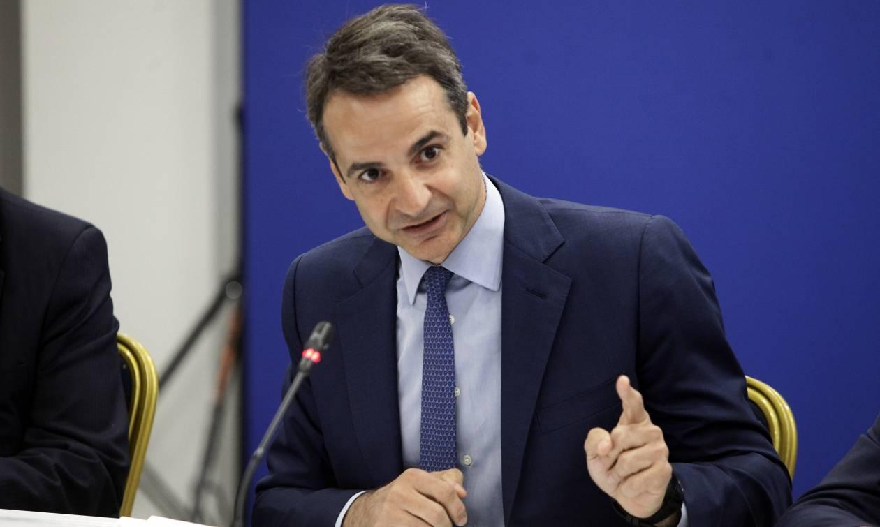 Μητσοτάκης: Η κυβέρνηση έφερε 4ο μνημόνιο χωρίς χρηματοδότηση
