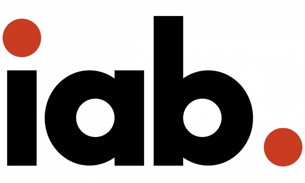 Τη Δευτέρα 26 Ιουνίου, η μεγάλη γιορτή του digital, Διεθνείς και Ελληνες κριτές ψηφίζουν για τα IAB