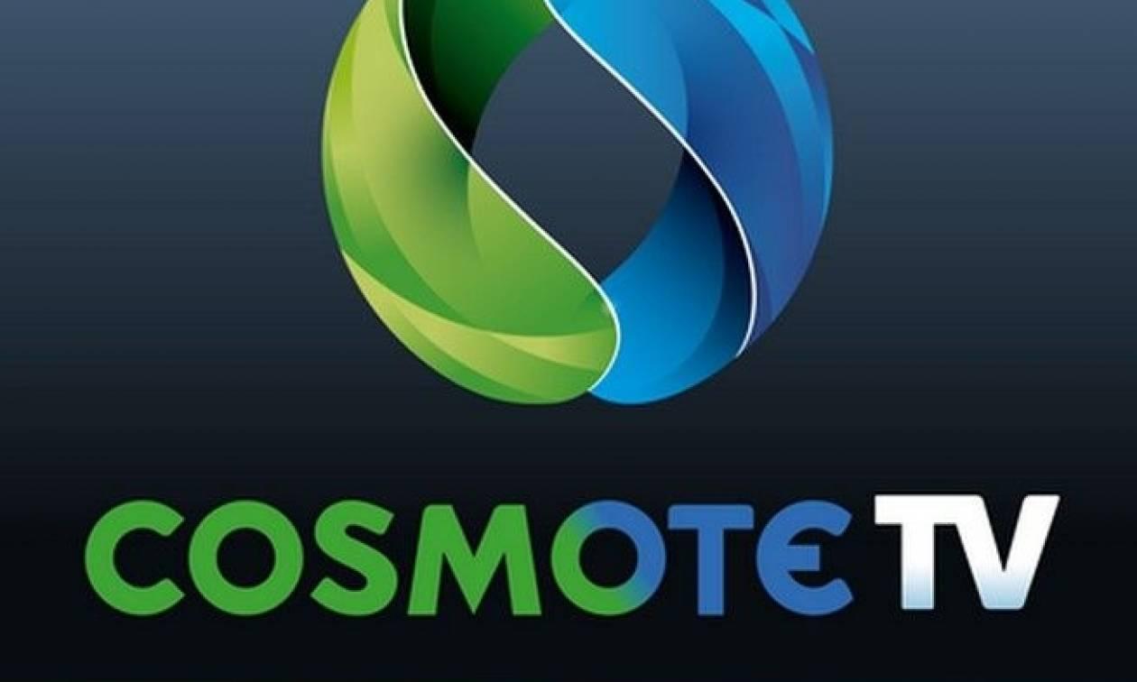 Ο Τελικός του Κυπέλλου Ελλάδας μεταξύ ΠΑΟΚ - ΑΕΚ σε ζωντανή μετάδοση, αποκλειστικά στην COSMOTE TV