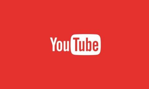 Τι αλλάζει από σήμερα Τετάρτη στο YouTube