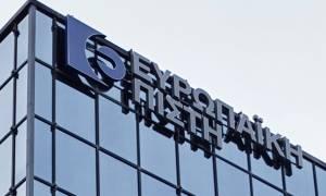 Ευρωπαϊκή Πίστη: Κέρδη προ φόρων 20,6 εκατ. ευρώ για το 2016