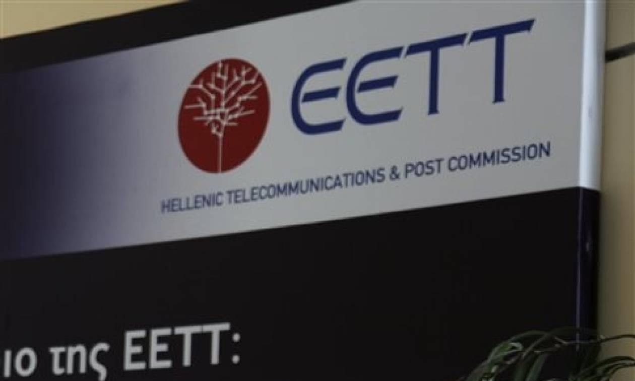 Εθνική Eπιτροπή Tηλεπικοινωνιών: Μετά το 2017 ο διαγωνισμός για τις τηλεοπτικές άδειες