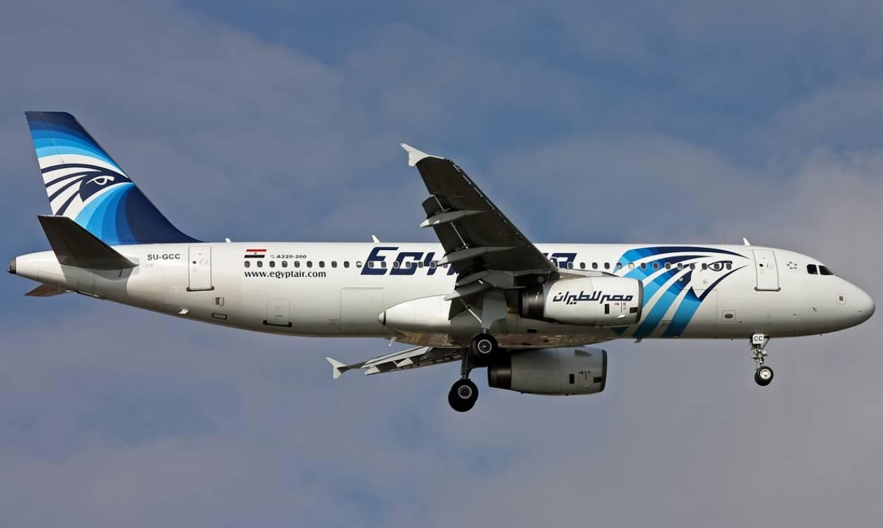 Γαλλία: Δεν βρέθηκαν ίχνη εκρηκτικών στα λείψανα των επιβατών της μοιραίας πτήσης της Egypt Air