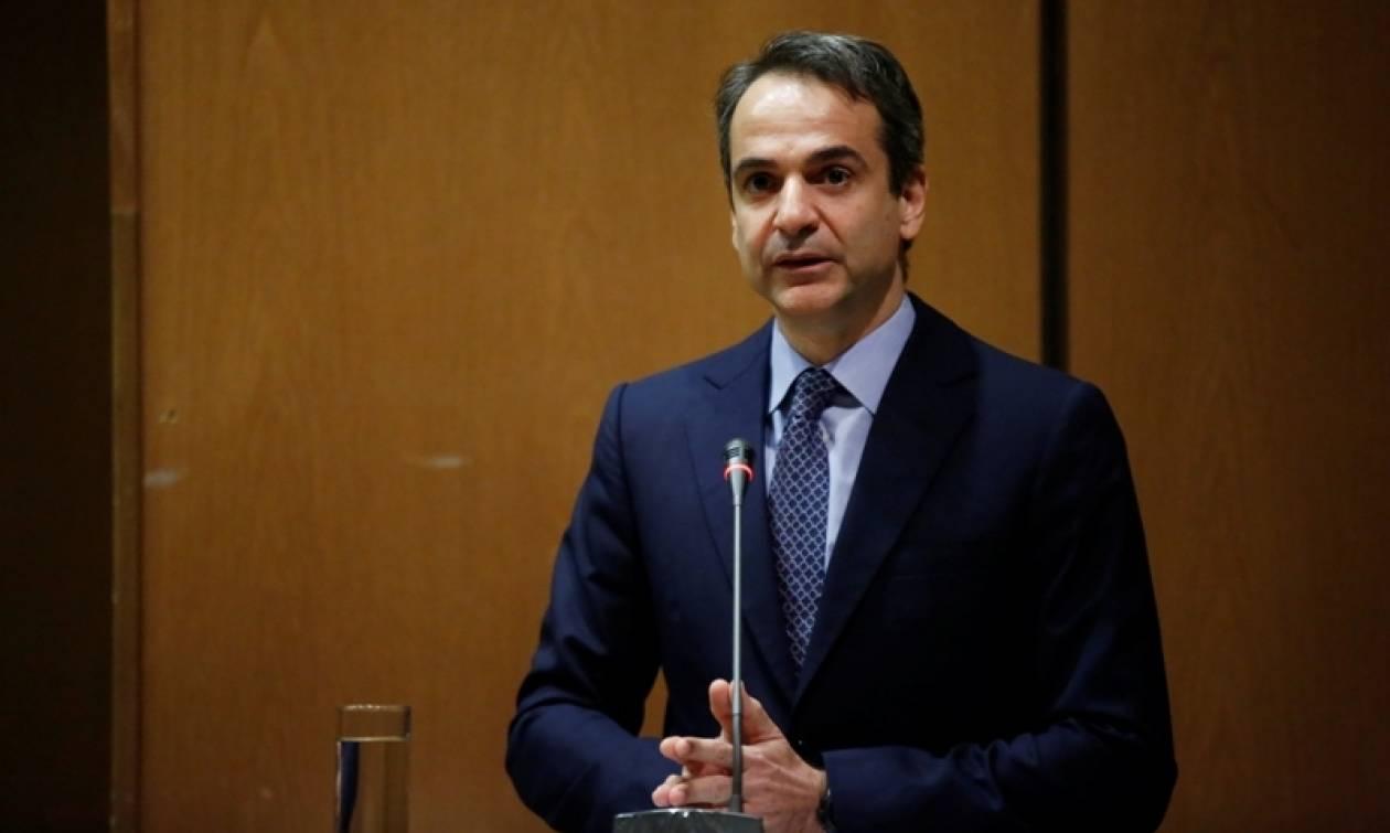 Μητσοτάκης: Στόχος μας η μείωση φόρων και το «συμμάζεμα του κράτους»