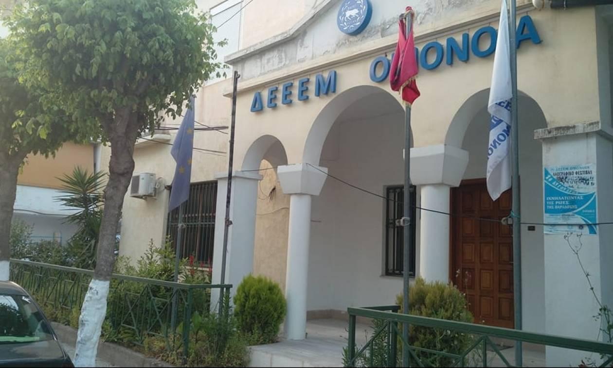 Νέα πρόκληση των Αλβανών: Κατέβασαν και έκαψαν ελληνική σημαία στη Βόρεια Ήπειρο