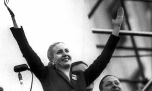 Σαν σήμερα το 1919 γεννήθηκε η σύζυγος του προέδρου της Αργεντινής, Εβίτα Περόν