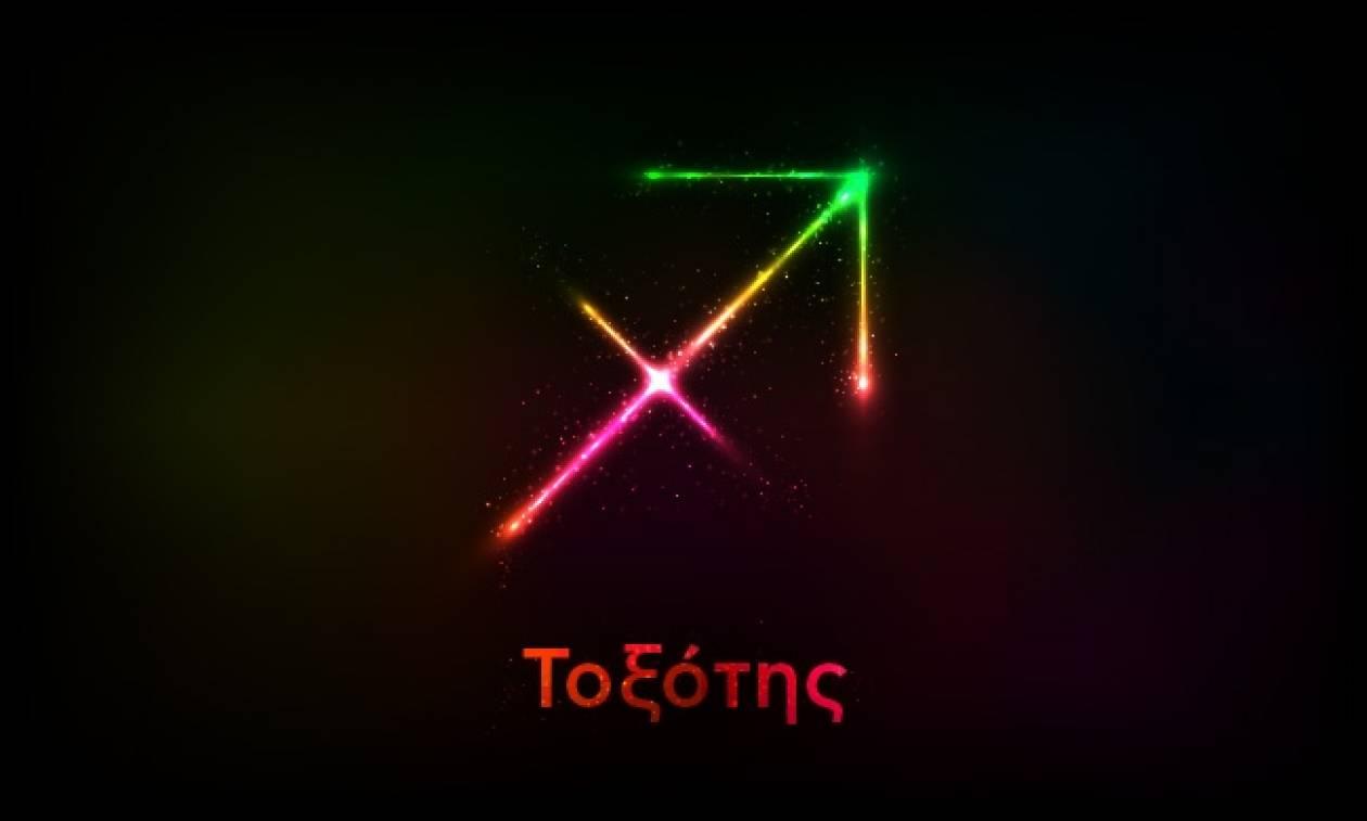 Τοξότης (08/05/2017)