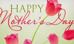 Γιορτή της μητέρας 2017: Πότε θα πούμε «χρόνια πολλά» στις μητέρες