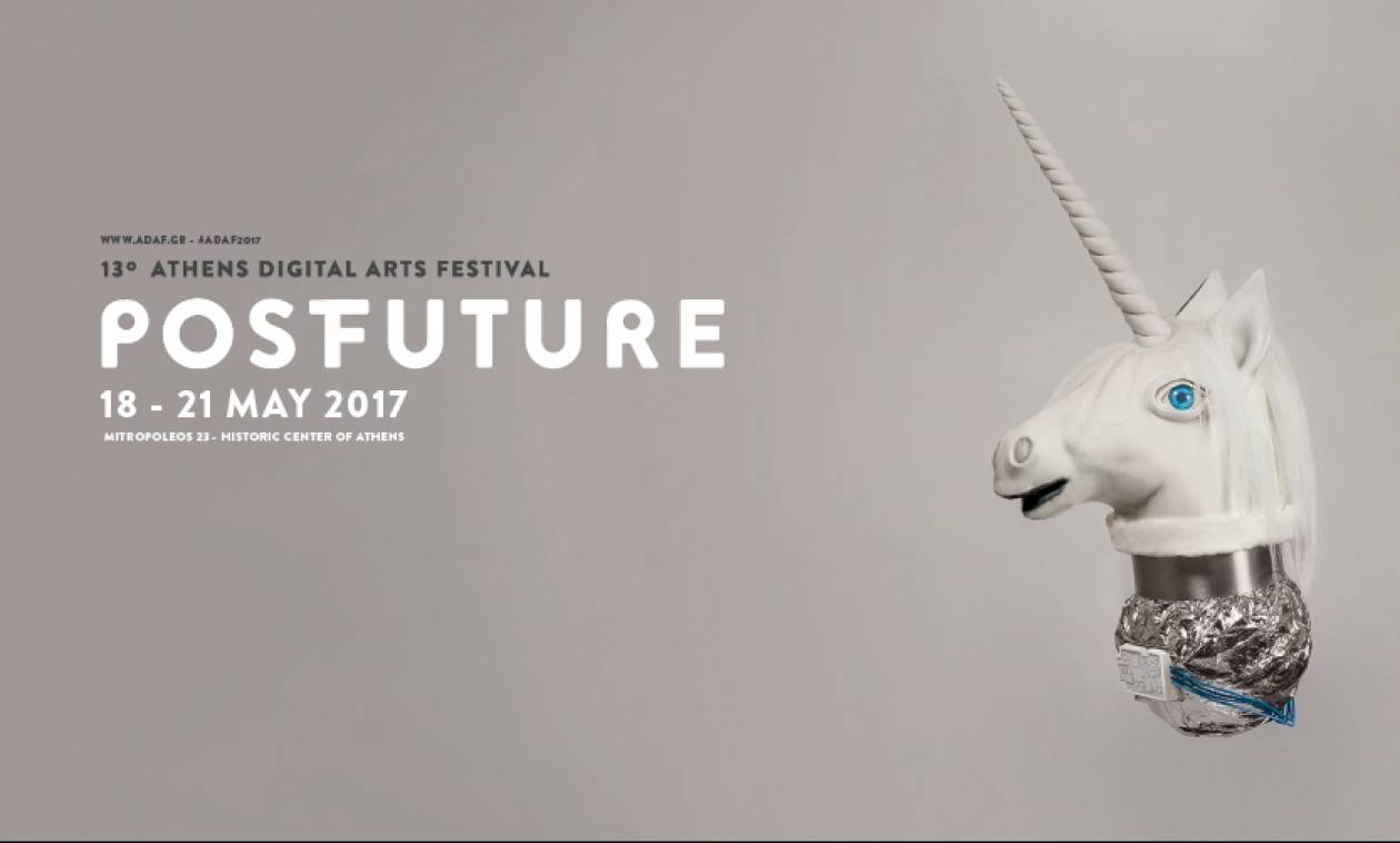 Athens Digital Arts Festival 2017 | PROGRAMME