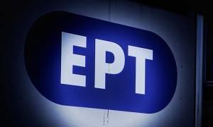 ΕΡΤ κατά ΝΔ: Ξεκάθαρη η πρόθεση της για αποδόμηση του ρόλου της δημόσιας τηλεόρασης