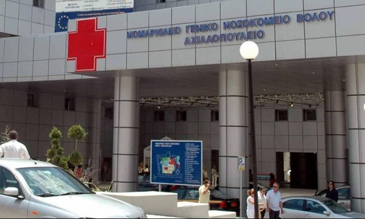 Βόλος: Τοξικομανής με μαχαίρι σε κατάσταση αμόκ σκόρπισε τον τρόμο στο νοσοκομείο
