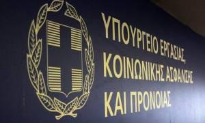 Υπουργείο Εργασίας: Η ΝΔ τρομοκρατεί τους ασφαλισμένους για το θέμα των εισφορών