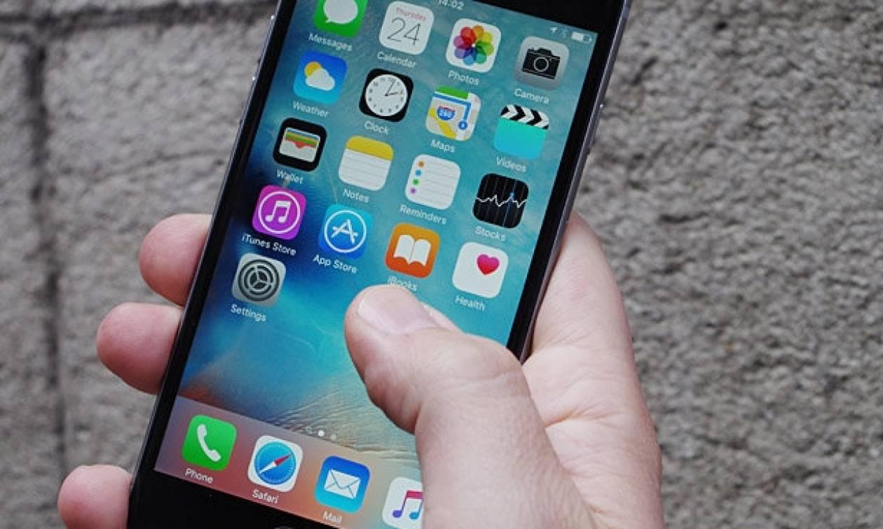 Σίγουρα δεν το γνωρίζετε: Το κρυμμένο χαρακτηριστικό του iPhone που θα αλλάξει τη ζωή σας