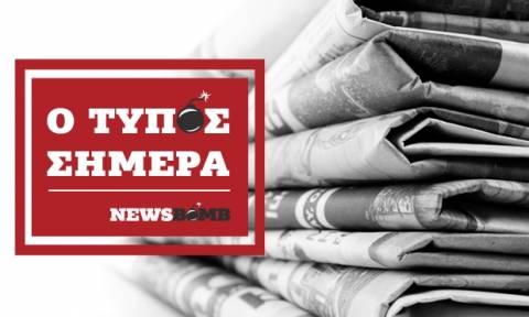 Εφημερίδες: Διαβάστε τα πρωτοσέλιδα των εφημερίδων (09/05/2017)