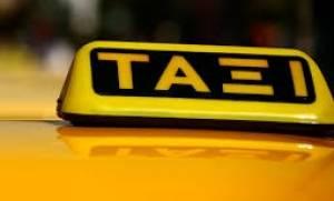 Κρήτη: «Μπήκα στο ταξί και ο οδηγός…» - Σοκ από την καταγγελία 17χρονης