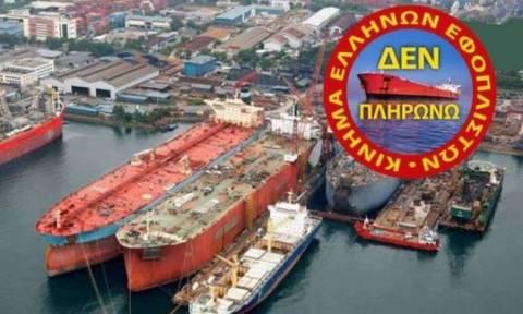 ΠΕΝΕΝ: «Φέσια» εκατομμυρίων από τους εφοπλιστές στα ταμεία των ναυτεργατών