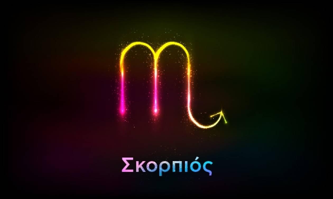 Σκορπιός (10/05/2017)